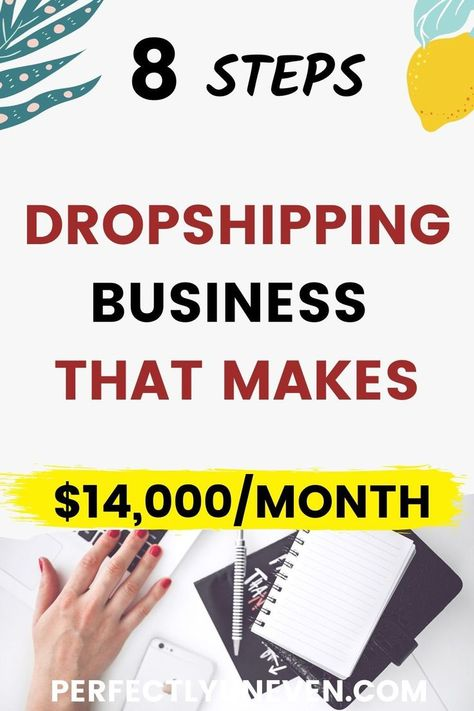 Dropshipping Step By Step - Perfectly Uneven