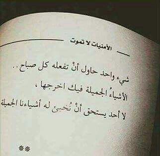 Pin By زهرة الثلج محمد On ورقة من كتاب Math Math Equations Calligraphy