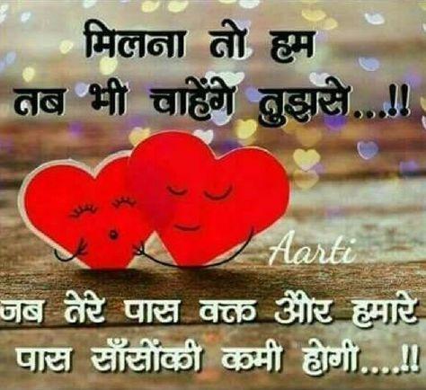 Sharechat मधय मळव Shubh Sakal Good Morning