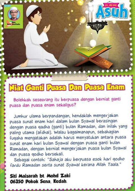 Niat Puasa Ganti Bulan Ramadhan : puasa, ganti, bulan, ramadhan, Fanti, Puasa, Ramadan,, Playbill,, Quotes