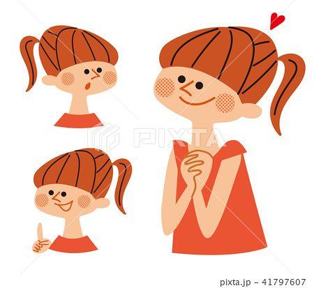 嬉しそうな笑顔の女性 バリエーションのイラスト素材 No 41797607