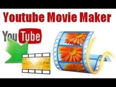 Pin On Youtube Movie Maker 17 Crack Serial Number 2019 Free