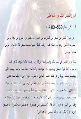 امرؤ القيس بن حجر بن الحارث الكندي Pdf Personalized Items Person Receipt