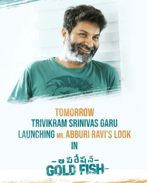 Trivikram To Launch Abburi Ravi's First Look From Operation Gold Fish