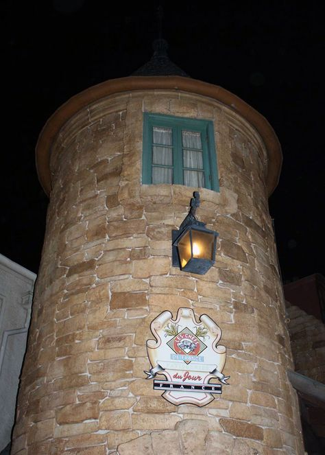 Epcot's $ Budget Dining Treasures