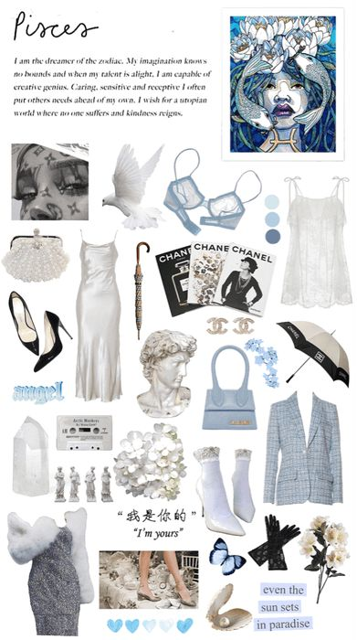 Pisces Outfit | ShopLook #pisces #fashion #trends #2020 #outfit #shoplook #polyvore #casual #stylish #inspo