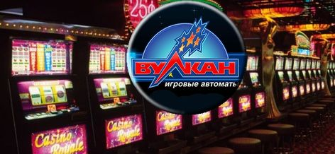 Играть казино слоты бесплатно онлайн игровые автоматы шары онлайнi