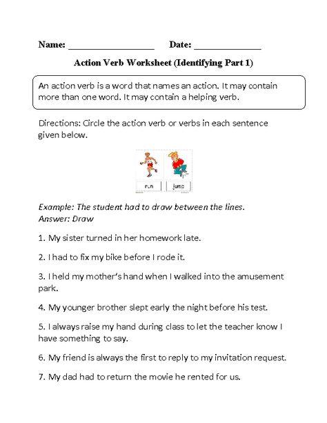 ไอเดีย Action Verb 23 รายการ ภาษาอังกฤษ, การศึกษา