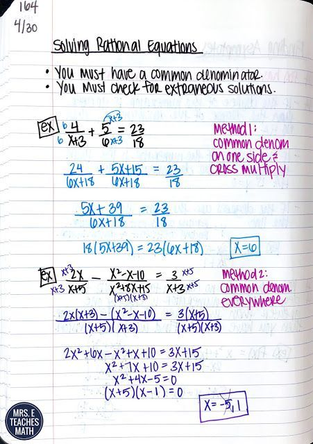 Solving Rational Equations INB Pages | Pre-Calculus and Trig | High