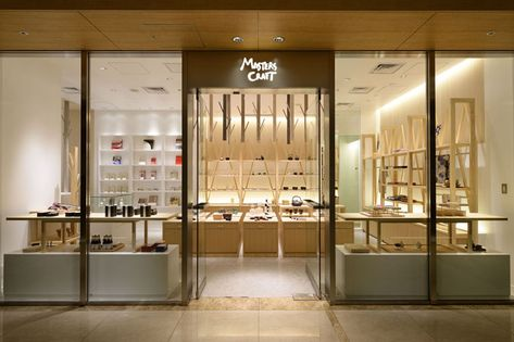 The Cool Hunter - Masters Craft Ceramic Ware Boutique - Tokyo