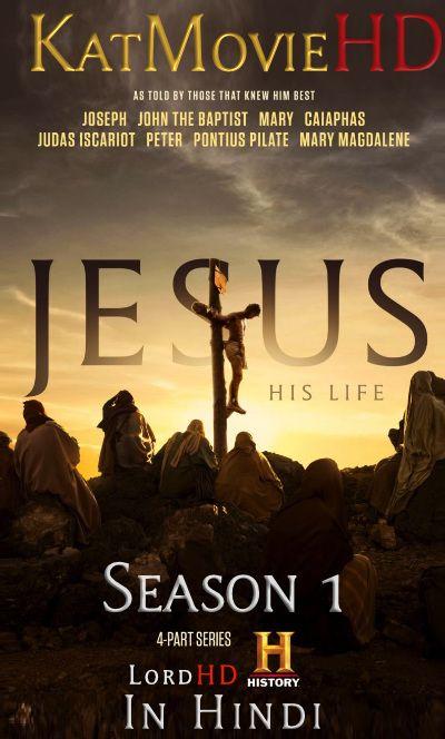 Jesus: His Life S01 Hindi Dubbed Complete (Season 1 ) Dual Audio