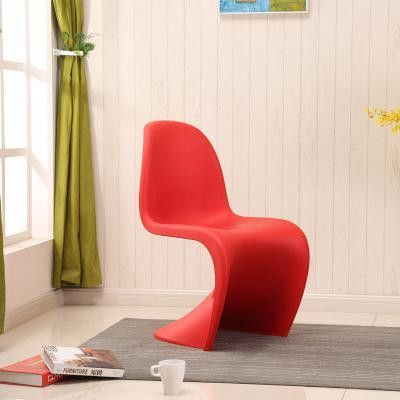 Plastic S Shaped Creative Cafe Hotel Modern Dining Chair White