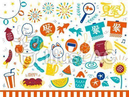 夏祭り 花火大会のフリーイラスト素材 和の夏 ころえもんカフェ 夏祭り イラスト フリー素材 イラスト アルバム 手作り アイデア