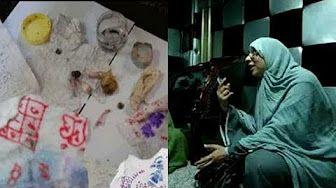 58 نعرض عليكم صور لجني حقيقي لأول مرة الصور مخيفة جدا الراقي المغربي نعيم ربيع Youtube Youtube Painting