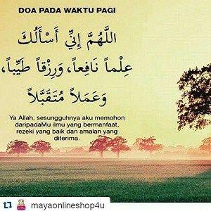Gambar Dp Bbm Kata Kata Doa Islami 12 Dengan Gambar Doa