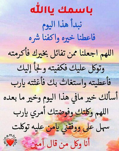 Pin By Ummohamed On ورد وفل Islam Facts Islamic Quotes Arabic Calligraphy