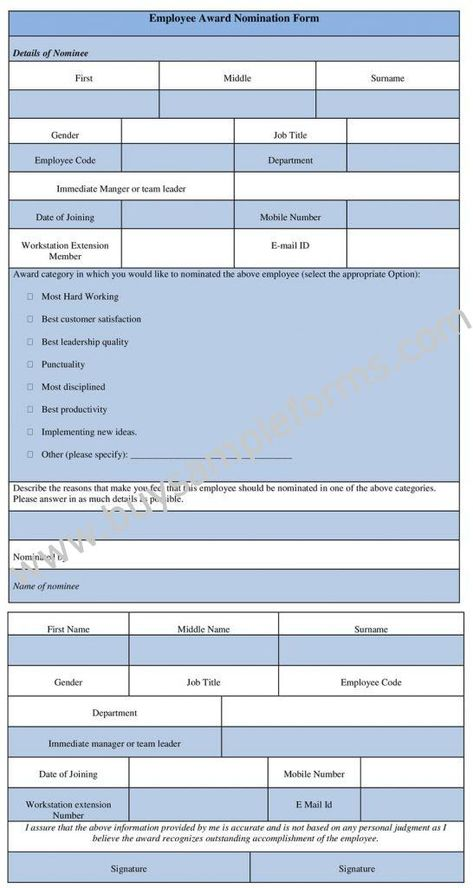 Repair Authorization Form Template Beautiful Credit Dispute Letter Templates Invitation Template Credit Card Credit Card Payment Free Printable Card Templates