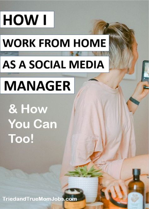 How to Become a Social Media Manager - Tried and True Mom Jobs