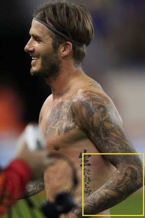 David Bekham's Tattoo Design and Meaning: MLS: Los Angeles Galaxy At New York Red Bulls ~ Celebrity Tattoos Inspiration