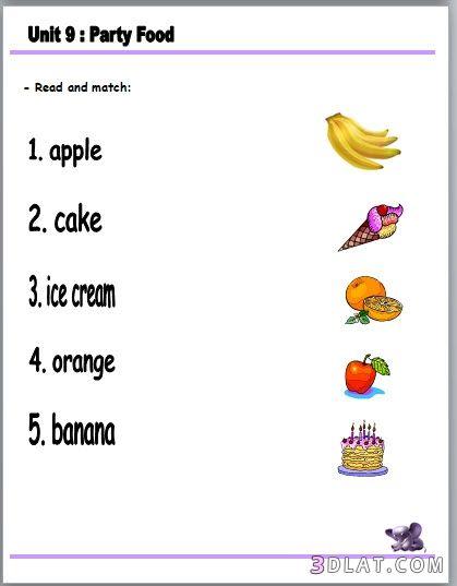 تحميل أوراق عمل وفعاليات للصف الاول الابتدائى في اللغة الانجليزية Ice Cream 4 Apple Party Food