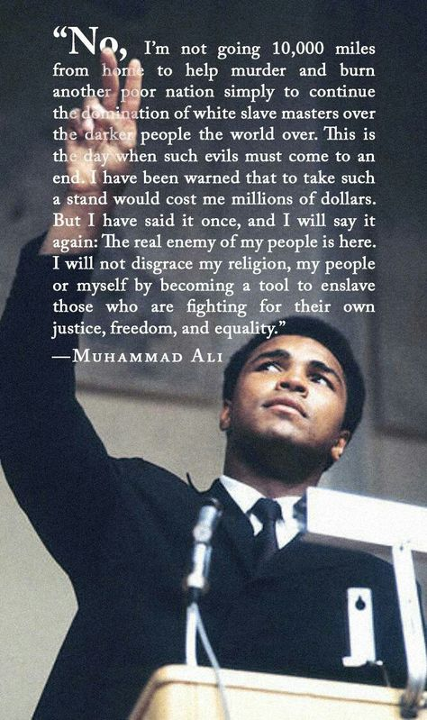 Top quotes by Muhammad Ali-https://s-media-cache-ak0.pinimg.com/474x/e6/f5/cd/e6f5cda1bc37163616a364e3e70e2a25.jpg