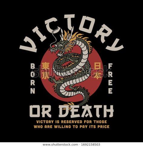 Asian Dragon Illustration Victory Death Slogan Stock Vector (Royalty Free) 1692158503