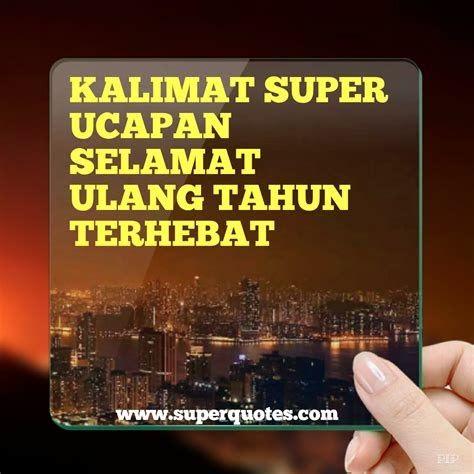 Siapkan Amal Terbaik Follow Hijrahcinta Http Ift Tt 2f12zsn