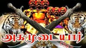 Image Result For Maruthu Pandiyar Photos Photo Image Comic Book Cover