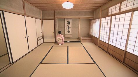 Tatami S History Stretches Back 800 Years To The Imperial Court