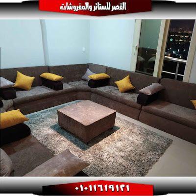 مجلس عربي قعدة عربي بني سادة من أحدث انتاجنا وتصميمنا Sectional Sofa Home Decor Outdoor Sectional