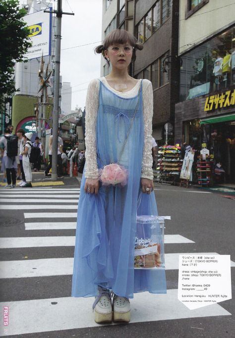 Image discovered by Bear. Find images and videos about girl, cute and kawaii on We Heart It - the app to get lost in what you love. Indie Outfits, Punk Outfits, Grunge Outfits, Fashion Outfits, Mode Harajuku, Harajuku Fashion, Tokyo Fashion, Asian Street Style, Japanese Street Fashion