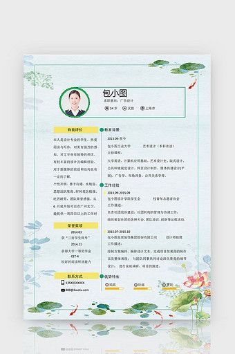 Fish And Lotus Chinese Style Advertising Designer Resume Word Doc Free Download Pikbest Resume Design Resume Template Examples Powerpoint Design