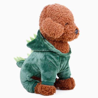 Coral Velvet Dinosaur Costume Pet Costume Pet Costumes Cute Dog