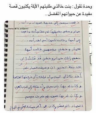 براءه الاطفال Bullet Journal Journal Notebook