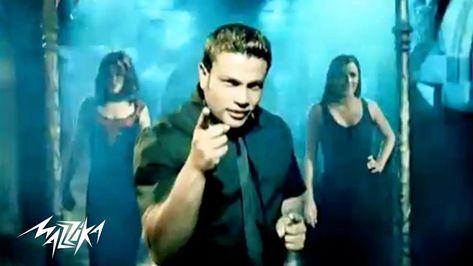 Amarain Amr Diab قمرين عمرو دياب Beautiful Songs Music Songs Wedding Music