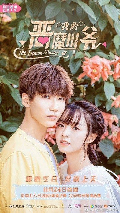 An Chu Xia And Han Qi Lu Have A Lot Ups And Downs In Their Relationship But End Up Getting Engaged A Crisis Hits The Engaged C Chines Drama Drama Korean