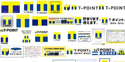 封筒 佐藤可士和 的图片搜索结果 bar chart chart
