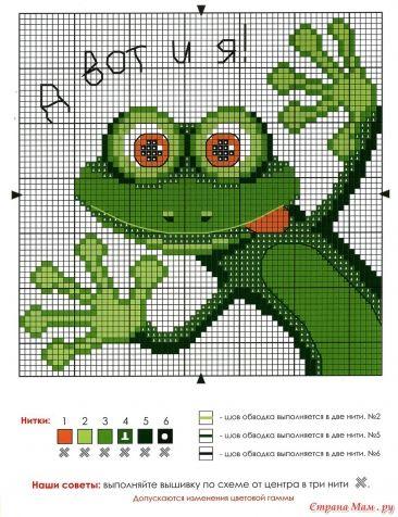 Схема вышивки зелёный