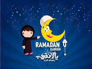 تهنئة رمضان 2021 بطاقات معايدة بمناسبة شهر رمضان Ramadan Kareem Ramadan Greeting Cards