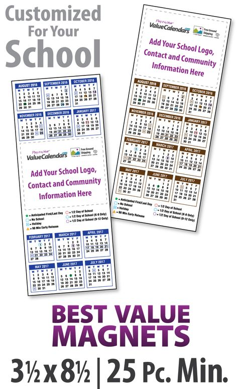 2016-2017 Laminated Large Magnetic School Schedule Calendars - school calendar