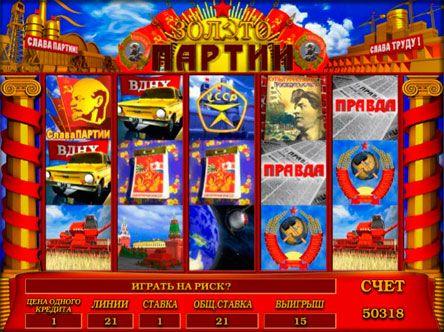 Золото партии описание игрового автомата