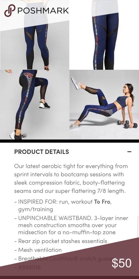 Athleta Lotus Precision 78 Tight Fitted, Ultra high rise