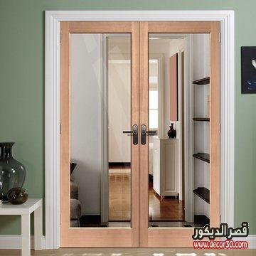 ابواب منازل اشكال ابواب خشب داخلية وخارجية للشقق قصر الديكور Double Glass Doors Double Doors Interior Glass Doors Interior