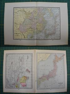 A china japan oceanica vintage original 1895 werner company world a china japan oceanica vintage original 1895 werner company world atlas map lot gumiabroncs Gallery