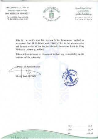 شهادة خبرة جامعة الملك عبدالعزيز