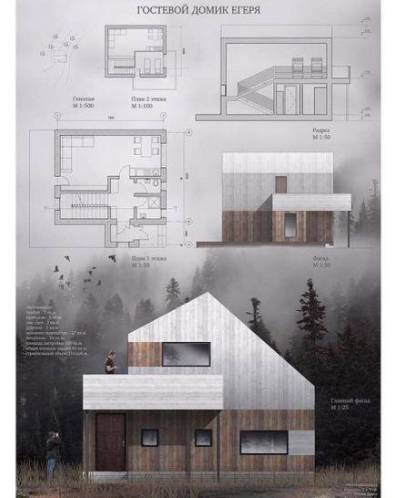 Best Design Poster Architecture Layout Presentation Boards 30 Ideas In 2020 Layout Architecture Architecture Model Architecture Presentation Board