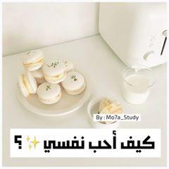 Pin By Ibtissam On Beautiful Arabic Words Beautiful Arabic Words Place Card Holders Arabic Words