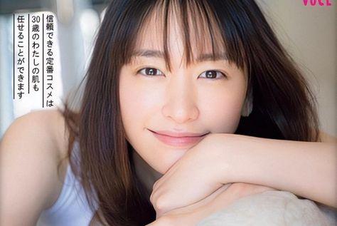 @新垣結衣: . VoCE 2019/8月号 Cover Beauty 新垣結衣 . #新垣結衣 #ガッキー #aragakiyui…
