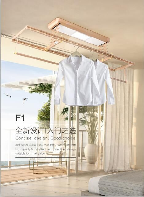 Automatic Clothes Dryer Rack Laundry Dryer Clothes Hanger
