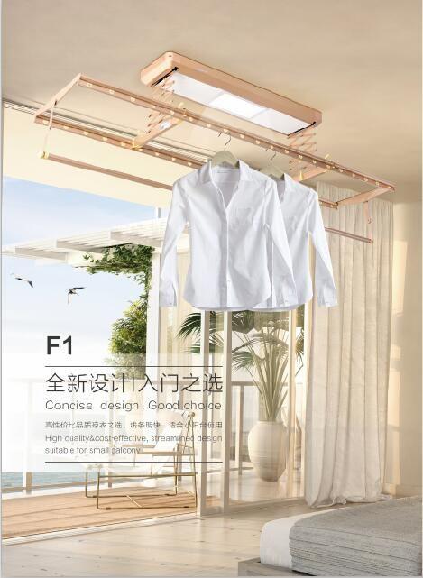 Automatic Clothes Dryer Rack Clothes Hanger Laundry Dryer